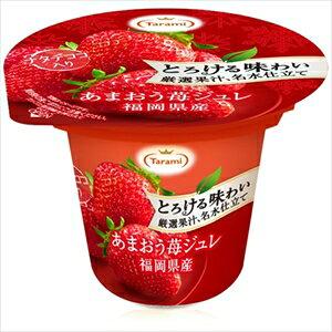 たらみ とろける味わい 厳選果汁、名水仕立て あまおう苺ジュレ(1箱 6個入)