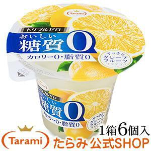 たらみ トリプルゼロ おいしい糖質0 グレープフルーツ(1箱 6個入)