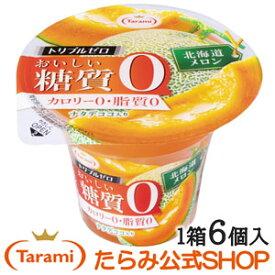 たらみ トリプルゼロ おいしい糖質0 北海道メロン(1箱 6個入)