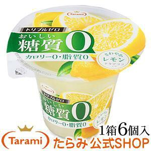たらみ トリプルゼロ おいしい糖質0 レモン(1箱 6個入)