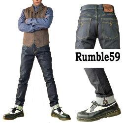 rumble59ROW14オンスデニム