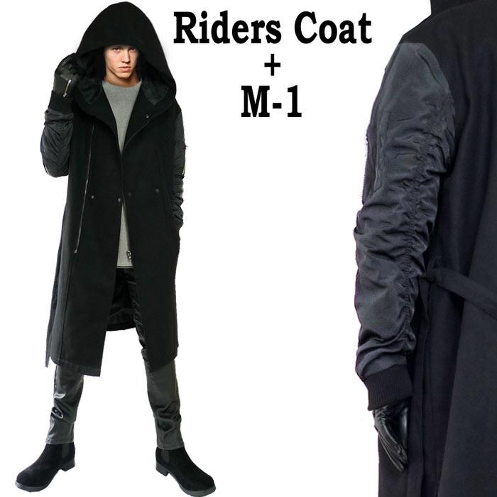 ライダースコート MA-1 ロングコート メンズ ビックフード ウールコート ライダース コート ロング丈(ロック パンク ファッション)メンズ アウター モード系 ロカビリー ビックシルエット オーバーサイズ ストリート Ma−1
