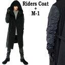 ロングコート メンズ ライダースコート ma-1 ビックフード ウールコート ロング丈 ロック パンク ファッション メンズ アウター モード系 ロカビリー ビックシルエット オーバーサイズ ストリー