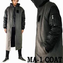 MA-1(MA1)ロングコート