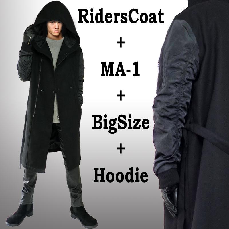 ライダースコート MA-1 ビックフード ロングコート メンズ ウールコート ライダース コート ロング丈 ロック パンク ファッション)メンズアウター モード系 ロカビリー ビックシルエット オーバーサイズ ストリート Ma−1 アウター
