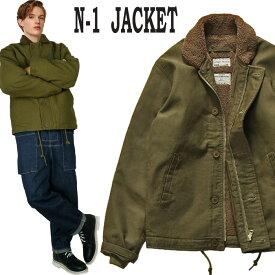 デッキジャケット ミリタリージャケット USN 米軍 N1 マウンテンジャケット フライトジャケット タンカースジャケット ミリタリーファッション アメカジ ロックファッション ストリートファッション アメカジ アメリカン メンズ 着こなし 暖かい