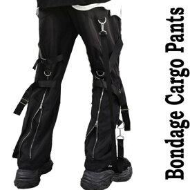 ボンテージパンツ カーゴパンツ サルエルパンツ ナイロン 軽い素材 ブラック ゆったり かっこいい ボトムス 黒 ウエストゴム ストリート スケーター ロック パンク ファッション ストリート系 バイカー 七分丈 太め ワイド メンズ レディース