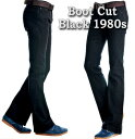 ブーツカット ベルボトム ジーンズ スパンデックス 収縮性 ブラック ストリート ファッション ロックファッション デニムパンツ ジーン…
