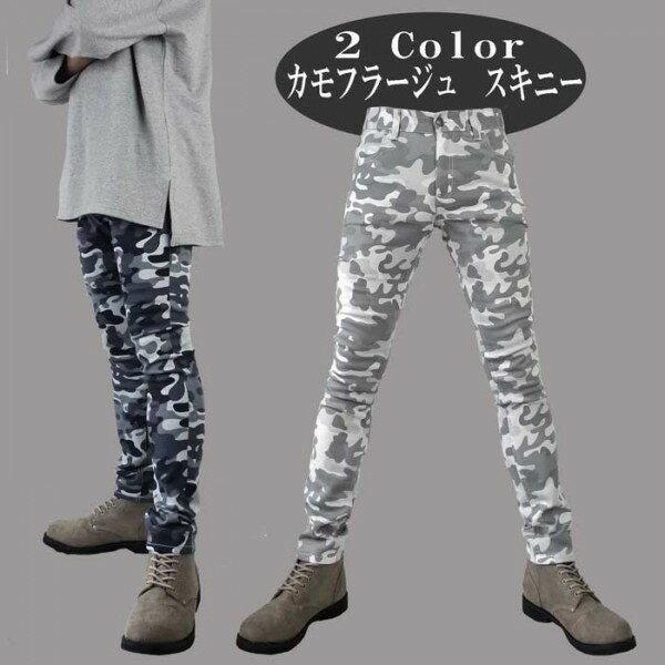 カモフラージュ柄 スキニー 迷彩 スキニー パンツ 2カラー ロック パンク ファッション スキニー デニム ジーンズ メンズ デニム パンツ(カモフラ柄 迷彩柄 ズボン カモ カーキ 通販)