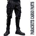 カーゴパンツ ビッグポケット パラシュートパンツ ジョガーパンツ 7分丈 9分丈 サルエルパンツ ボンテージ パンツ ブラック スリム か…
