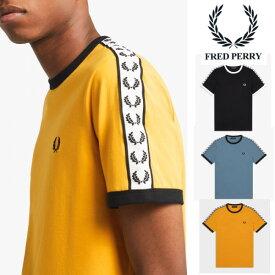 フレッドペリー サイドライン Tシャツ FRED PERRY ロゴ スポーツウェアー 月桂樹 メンズ トップス ストリート ロック パンク ファッション WAD キレイ系 ストリート系 メンズトップス おしゃれ 黒 イエロー ブルー 涼しい 送料無料 夏