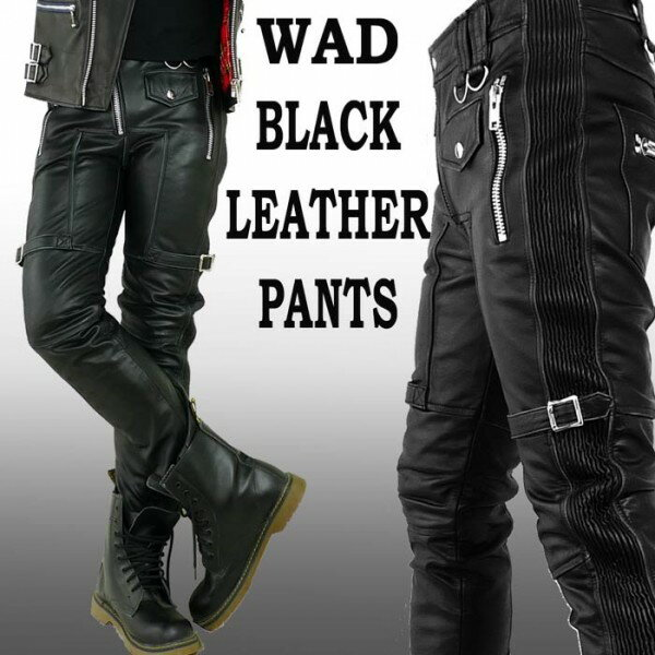WAD ブラック レザーパンツ バイカー パンツ スキニー/ブラック レザー パンツ 革パンツ (パンク ロック ファッション スキニー パンツ スキニー メンズ ロックファッション バイカーパンツ バイカースキニー バイク パンツ スリム パンツ zip スリムパンツ 皮 ライダース