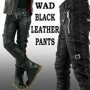 ブラック スキニー ファッション