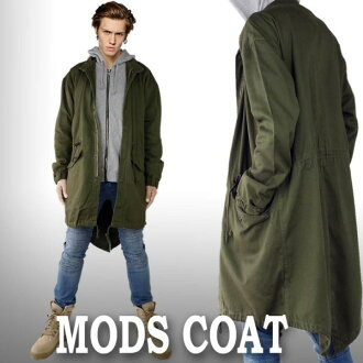 jellybeans-select | Rakuten Global Market: Simple Mods coat ...