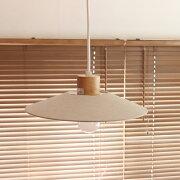 【1年保証】【照明】【ペンダントライト】【ライト】【1灯】LINENFABRIC_FLATSOCKETset(電球なし)