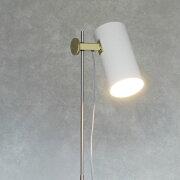 【1年保証】【照明機器】【インテリア照明】【フロアライト】LEDビナーリオ【DICLASSE】