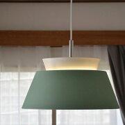 【1年保証】【天井照明】【インテリア照明】【シーリンングライト】ラ−セン3灯ペンダントライト【ELUX】
