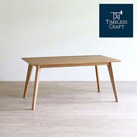 【amocc】カーゴテーブル 1500 ホワイトオーク【1年保証】 リビングテーブル キッチン カフェテーブル ダイニングテーブル dining table 北欧 シンプル ナチュラル おしゃれ オススメ