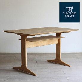 【amocc】ヴェールテーブル ホワイトオーク【1年保証】 リビングテーブル キッチン カフェテーブル ダイニングテーブル dining table 北欧 シンプル ナチュラル おしゃれ オススメ