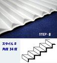 【1/48 O】幅広の階段(スチレン)1枚入り STEP-8