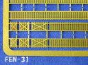 【1/500】フェンス(真鍮) FEN-31