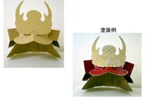 ダンボールかぶと(武田兜)(ダンボールインテリア)fugetsu-10