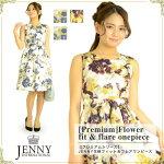 【プレミアムシリーズ】JENNY花柄フィット&フレアワンピース