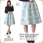 花柄ジャカードタックフレアスカート