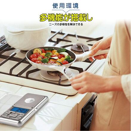 はかりデジタルはかりキッチンはかり0.01g計り測り量り精密0.01g-500g風袋引き機能業務用(プロ)電子スケール日英取扱説明書付属送料無料