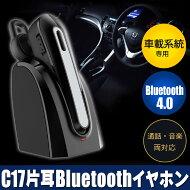 【Bluetoothイヤホン片耳】iitrustBluetoothヘッドセット片耳V4.1両耳兼用マグネット式の充電台付き二つ電力供給方法ミニ型日本語説明書付き1.5H急速充電6H程継続通話超軽量超小型ボディ片耳イヤホンbluetooth通話も、音楽も楽しめるワイヤレスイヤ