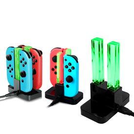 iitrust Nintendo Switch Joy-Con 充電器スタンド 4台同時充電 ニンテンドー スイッチ Joy-Con コントローラー 充電ホルダー ジョイコン チャージャー 急速充電 携帯便利 充電指示ランプ付き USBケーブルと日本語説明書付きメール便配送不可