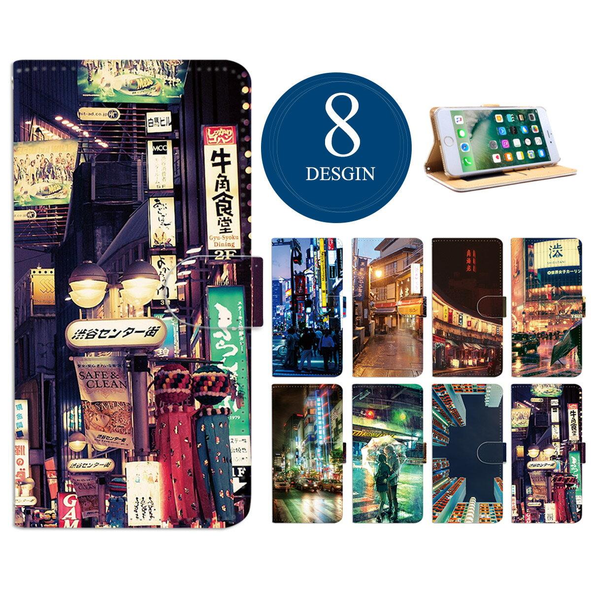 【最大25%OFF】スマホケース 手帳型 全機種対応 手帳 ケース カバー レザー iPhone XR iPhone Xs F-03K SH-M07 L-03K SOV38 SO-04K 707SH ZC600KL ZE620KL 704KC F-04K SHV42 706SH HUAWEI P20 lite SOV37 SO-05K 702SO SC-03K galaxy s9 [M便 1/1] メール便発送