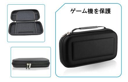 NintendoSwitch収納バッグ高品質大容量全面保護型任天堂スイッチケースEVA素材収納保護ニンテンドースイッチカバー収納バッグポケット内蔵持ち運び便利ブラック