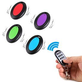 iitrust キーファインダー 探し物発見器 忘れ物防止 忘れやすい方やお子様やご年配の方にオススメ key finder キーファインダー gps キーファインダーメール便発送[M便 1/1]