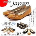 【送料無料】日本製 ARCH CONTACT/アーチコンタクト バレエシューズ フラットシューズ やわらかい レディース 靴 パンプス 黒 痛くない 歩きやすい ローヒール コンフォートシューズ 低反