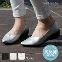 Yu-becck-2670-01