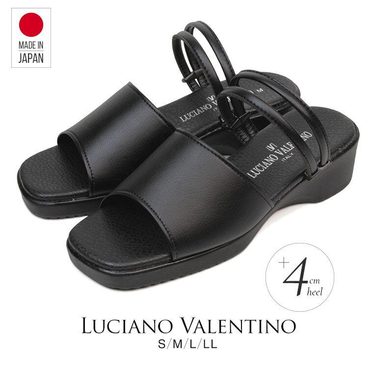 日本製 LUCIANO VALENTINO ITALY コンフォートミュール レディース ミセス 靴 サンダル 美脚 歩きやすい 痛くない オフィス ストラップ ブラック 黒 22.0 22.5 23.0 23.5 24.0 24.5 25.0 109-6095