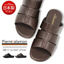 c237230eeaa Big Japan-made comfort Sandals men s large size fashion Office men s black men s  Sandals size mens sandal sports Sandals men for France brand shoes popular  ...