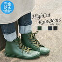Sy rain highcut 01