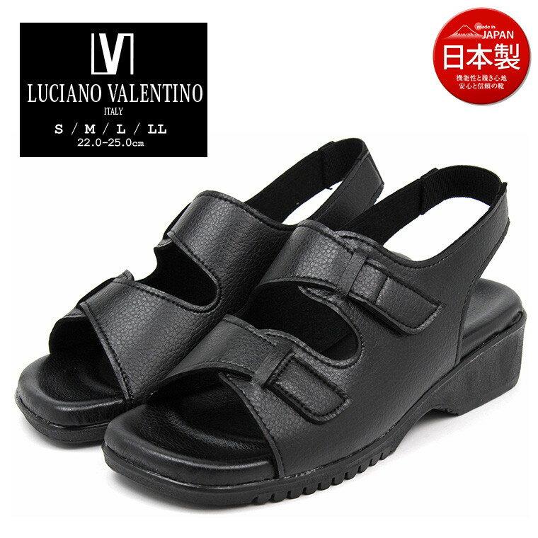 日本製 LUCIANO VALENTINO ITALY コンフォートサンダル レディース 歩きやすい ストラップ 黒 オフィスサンダル 疲れない 美脚 かわいい サンダル レディース ヒール 人気 ナースサンダル 黒 美脚 疲れにくい ナースシューズ 109-19710