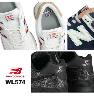 【送料無料】newbalanceスニーカーレディースNBWL574B定番クラシックモデルウォーキングシューズレディース軽量黒おしゃれ人気ニューバランス574クラシック