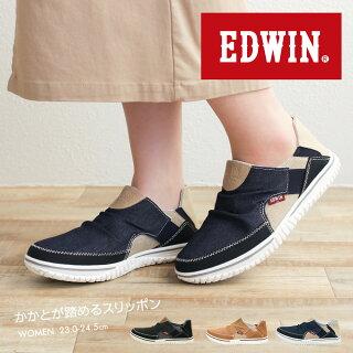 【送料無料】EDWIN2way軽量スリッポンレディース4535