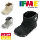 【送料無料】IFME 子供靴 軽量 ムートンブーツ ベビー ウェインターブーツ キッズ 女の子 男の子 子ども 防滑仕様 安…