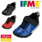 【送料無料】IFME子供靴スニーカーキッズ男の子9711