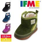 【送料無料】IFME子供靴ブーツベビーキッズ男の子女の子9719