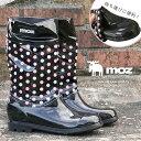 【送料無料】MOZ 長靴 キッズ 女の子 レインブーツ レインシューズ ジュニア 長靴 子供靴 ロング 雨靴 子供 スノーブ…