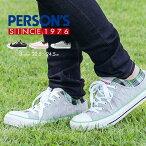 【送料無料】【PERSON'SJEANS/パーソンズジーンズ】カジュアルキャンバススニーカーレディースローカットウォーキングシューズスリッポンスニーカーレディース白黒チェック柄PSL-005