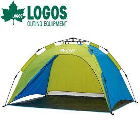 ロゴス LOGOS Q-TOP フルシェード 200 サンシェード テント ワンタッチ シェード フルクローズ UVカット タープテント タープ 1人 2人 ビーチ キャンプ アウトドア キャンプ用品 アウトドア用品