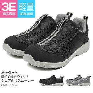 【送料無料】Jericosport幅広3e軽量スリッポンメンズ運動靴メンズスニーカー黒靴メンズシニア靴メンズ疲れないローカットスニーカーメンズ黒サイドゴアスニーカーメンズコンフォートシューズ父の日プレゼント2800