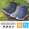 Child snowshoes warm 32529 of the boots winter boots snow-covered road cold protection snow boots mountain girl outdoor kids woman who does not slip for the OKAYAMA DENIM Okayama denim snow boot Lady's snow stylish short anti-slip cold protection water r